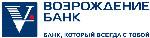 Банк «Возрождение» (ПАО)